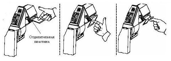 отделительная пластина Масса-К ВПМ-Ф